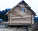 Domy z bali - Projekt nr 71